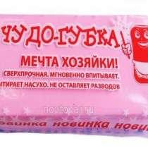 Интересные и продающиеся товары оптом, в Санкт-Петербурге