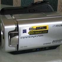 Продам цифровую видеокамеру Sony DCR-SR45, в г.Мариуполь