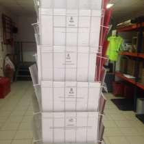 Журналы по пожарной безопасности, в Химках
