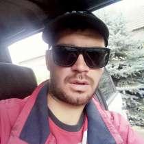 Алексей, 32 года, хочет пообщаться, в г.Измаил