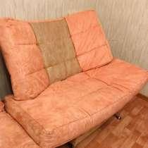 Кресло, в Челябинске