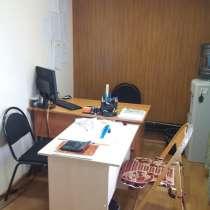 Сдам помещение под офис, в Москве