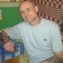 Валерий, 48 лет, хочет пообщаться, в г.Киев
