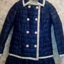Куртка детская демисезонная, размер 152, в Москве