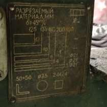 Пресс ножницы дырокол, уголок, пруток, полоса, в г.Днепропетровск