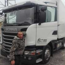 Artem, 39 лет, хочет пообщаться, в Новосибирске