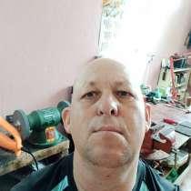 СЕРГЕЙ, 45 лет, хочет познакомиться – познакомлюсь с девушкой от40-48 лет, в г.Риддер