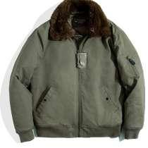 Продаю куртку мужскую демисезонную, утеплённую, в Ступино