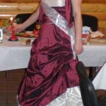 Платье, в Лабытнанги