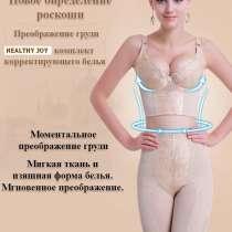 Корректирующее оздоровительное белье YOUNEED и Healthy Joy, в г.Луганск