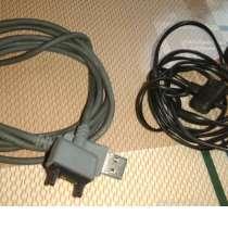 Зарядка и дата кабель USB Sony Ericsson. оригинал, в Перми