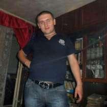 Aleksey, 36 лет, хочет познакомиться, в Отрадном