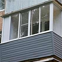 Остекление и утепление балконов.Установка окон пвх., в Раменское