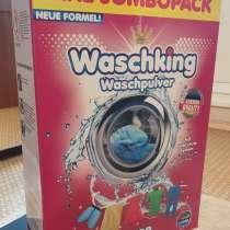 Стиральный Порошок Waschking Universal & Color, в Москве