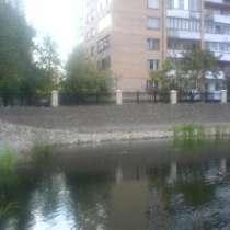ОБМЕН, в Москве