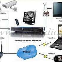 Видеонаблюдение и пр. охранные системы-монтаж. обслуж, в Иркутске