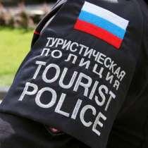 Полицейский, в Москве