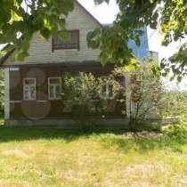Продам дом в деревне, в Волоколамске