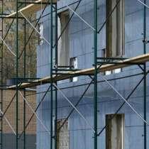 Купить рамные леса строительные ЛРСП в Электростали, в Электростале