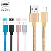 Продаю кабели для зарядки мобильных телефонов Микро ЮСБ, в г.Николаев