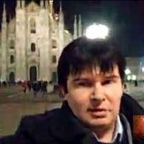 Услуги переводчика итальянского языка, в Москве