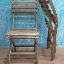 Продаю раскладные стулья, в Волоколамске
