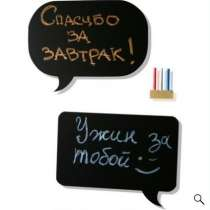 Меловые обои/пленка, в Екатеринбурге