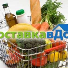 Гастроном приедет в дом, в Нижнем Новгороде