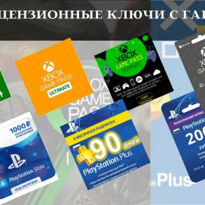 Играешь вXbox или PSN? Пополняй счет игры быстро, в Москве