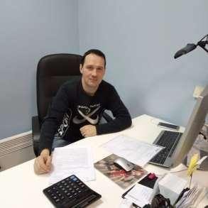 Бухгалтера для малого бизнеса, в Москве