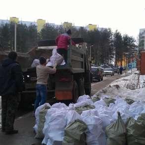 Грузоперевозки грузчики вывоз мусора Обнинск, в Обнинске