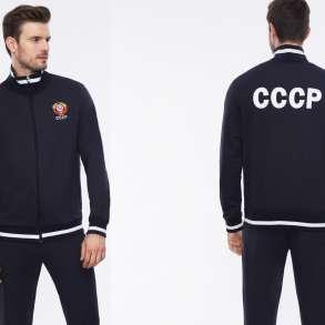 Спортивный костюм, мужской, СССР, 794, синий, в Москве