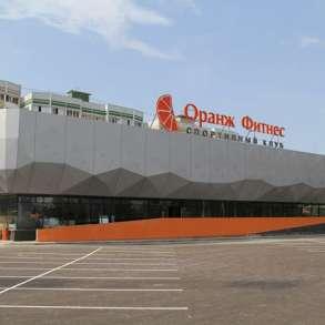 Оранж фитнес, в Нижнекамске