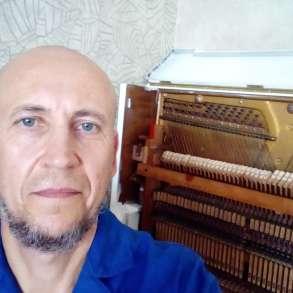 Настройка фортепиано, ремонт, консультации, перевозка, в Краснодаре