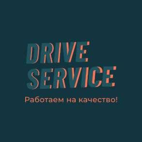 Drive SERVICE, в Зеленограде