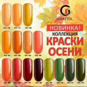Товары оптом для маникюра, педикюра, шугаринга, наращивания, в Екатеринбурге