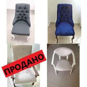 Распродажа мебели, в Ростове-на-Дону