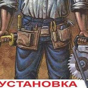 Подключение стиральных машин и др. техники, в Москве