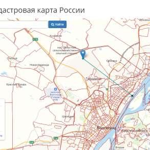 Продаю земельный участок под ИЖС, рядом с г. Волгоград, в Волгограде