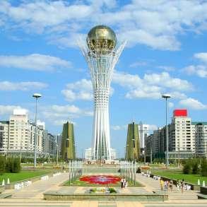 """Тур """"Астана из Тюмени на 3 дня"""", в Тюмени"""