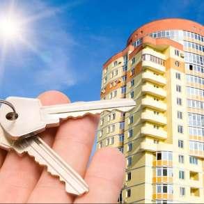 Как выгодно купить квартиру, в Троицке