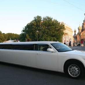 Прокат лимузинов, кабриолетов на свадьбу, в Санкт-Петербурге