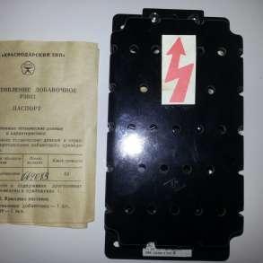 Продам люксметр, психрометр, доб. сопр, А63, ИГД7Р, В-311, в Екатеринбурге