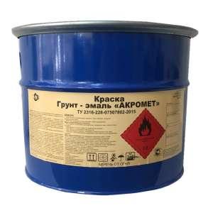 Акромет быстросохнущая грунт-эмаль, в Краснодаре