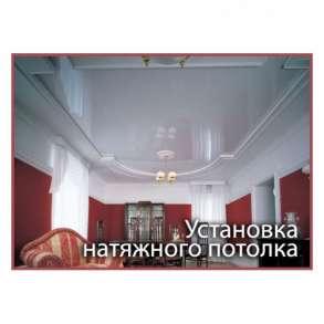 Натяжные потолки в Щёкино, в Туле