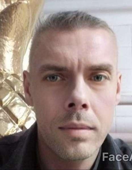 Вадим, 41 год, хочет пообщаться