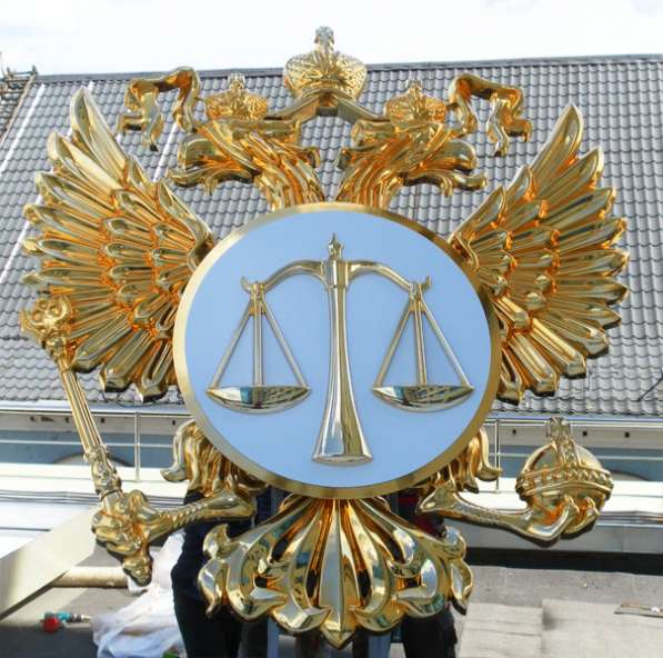 Курсы подготовки арбитражных управляющих ДИСТАНЦИОННО в Калининграде фото 3