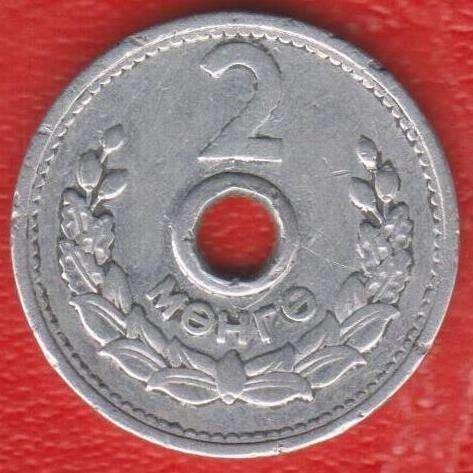 Монголия 2 мунгу 1959 г.