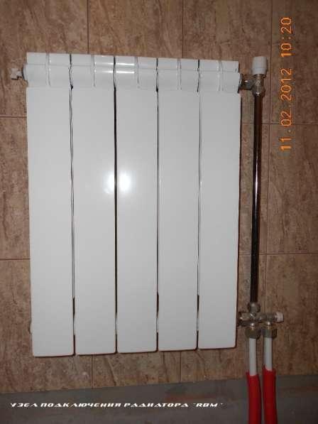 Радиаторы отопления в Омске фото 3