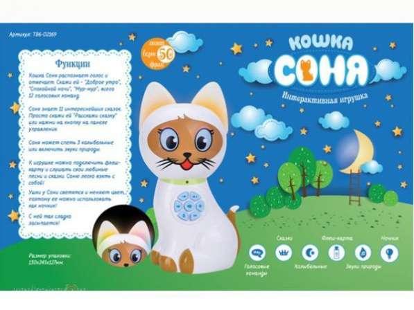 """Интерактивная игрушка кошка """"Соня"""" с флешкой"""